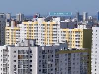 叶卡捷琳堡市, Shchors st, 房屋 103. 公寓楼