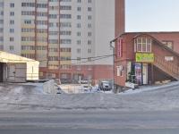Екатеринбург, Дорожная ул, дом 7