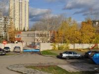 Екатеринбург, улица Дорожная, дом 11А. детский сад №341