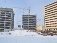 Yekaterinburg, Apartment house Триумф, жилой комплекс, Dorozhnaya st, house 19