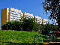 Екатеринбург, улица Дорожная, дом 11. многоквартирный дом
