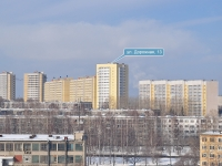 Yekaterinburg, Dorozhnaya st, house 13. Apartment house