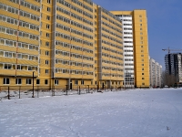 Yekaterinburg, Dorozhnaya st, house 15. Apartment house