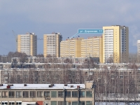 Yekaterinburg, Dorozhnaya st, house 17. Apartment house