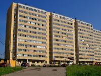 Лучшие жилые дома Екатеринбурга