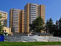 соседний дом: ул. Дорожная, дом 21. многоквартирный дом