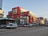 Екатеринбург, Радищева ул, дом 4