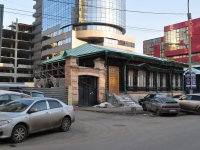 Yekaterinburg, sample of architecture Усадьба купца Ваганова., Radishchev st, house 8А