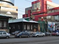 Yekaterinburg, Radishchev st, house 8Б. sample of architecture