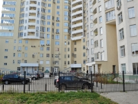 Yekaterinburg, Radishchev st, house 12. Apartment house