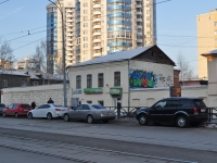 Yekaterinburg, Radishchev st, house 16. office building