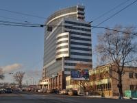 叶卡捷琳堡市, Radishchev st, 房屋 28. 写字楼