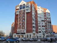 Yekaterinburg, Radishchev st, house 31. Apartment house