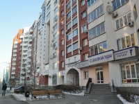Yekaterinburg, Radishchev st, house 33. Apartment house