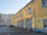 Yekaterinburg, fire-fighting Detachment №3, Radishchev st, house 47А