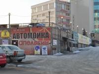 Екатеринбург, улица Радищева, дом 55А. гараж / автостоянка