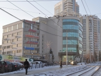 "Yekaterinburg, shopping center ""НА МОСКОВСКОЙ ГОРКЕ"", Radishchev st, house 55"