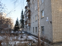 Yekaterinburg, Radishchev st, house 57. Apartment house