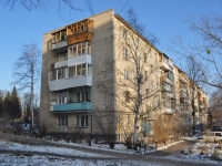 neighbour house: st. Radishchev, house 57. Apartment house