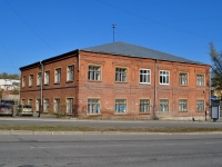 Yekaterinburg, sports school Ин­тел­лект, ДЮСШ по шах­ма­там, Radishchev st, house 51