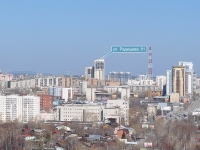 Yekaterinburg, Radishchev st, house 61. Apartment house