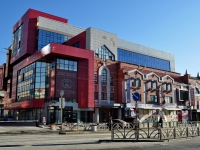 Yekaterinburg, Radishchev st, house 4. multi-purpose building