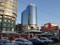 Екатеринбург, улица Радищева, дом 6А. офисное здание