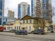 叶卡捷琳堡市, Radishchev st, 房屋16А