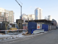 Yekaterinburg, Radishchev st, house 25. multi-purpose building