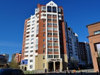 neighbour house: st. Radishchev, house 31. Apartment house