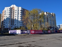 neighbour house: st. Radishchev, house 33. Apartment house