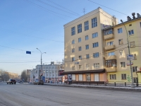 Yekaterinburg, st Dekabristov, house 1. Apartment house