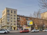 Екатеринбург, улица Декабристов, дом 2. многоквартирный дом
