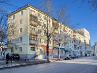 Yekaterinburg, Dekabristov st, house 4. Apartment house
