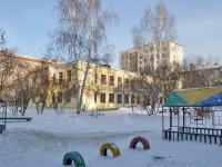 叶卡捷琳堡市, 幼儿园 №69, Dekabristov st, 房屋 6А