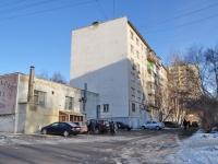 Yekaterinburg, Dekabristov st, house 9. Apartment house
