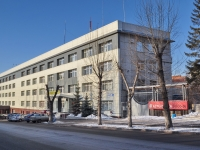 Yekaterinburg, Dekabristov st, house 14. office building