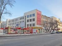 叶卡捷琳堡市, Dekabristov st, 房屋 20. 多功能建筑