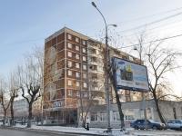 叶卡捷琳堡市, Dekabristov st, 房屋 25. 公寓楼