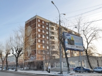 Yekaterinburg, Dekabristov st, house 25. Apartment house