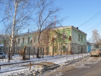 neighbour house: st. Dekabristov, house 27А. polyclinic