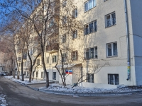 Yekaterinburg, Dekabristov st, house 27. Apartment house