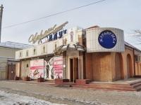 叶卡捷琳堡市, 咖啡馆/酒吧 Чарли, Dekabristov st, 房屋 30