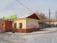 叶卡捷琳堡市, 商店 Морковь, Dekabristov st, 房屋 32А