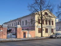 Yekaterinburg, Dekabristov st, house 38. health center