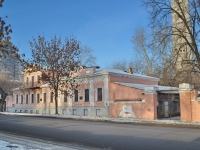 neighbour house: st. Dekabristov, house 40. office building