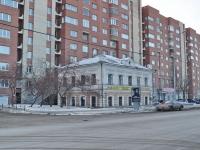 Екатеринбург, Декабристов ул, дом 41