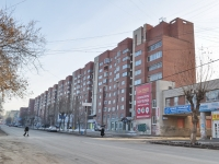 Yekaterinburg, Dekabristov st, house 45. Apartment house