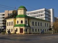 Екатеринбург, институт Философии и права, улица Декабристов, дом 56