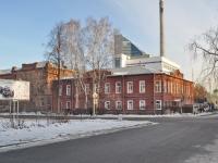 Екатеринбург, колледж ЕЭТК, Екатеринбургский экономико-технологический колледж, улица Декабристов, дом 58